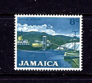 Jamaica 311 MH 1970 Gypsum Industry
