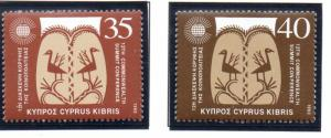 Cyprus Sc 822-3 1993 Commonwealth Summit stamp set mint NH