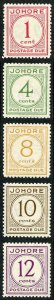 Johore SGD1/D5 1938 Post Due Set of 5 M/Mint (brown gum)