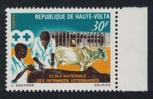Upper Volta Cattle National Veterinary School 1v 1970 MNH SG#302