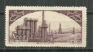 1952 China 165 Oil Refinery and Derricks unused/NG