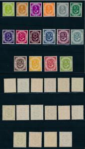 [26274] West Germany Bundespost 1951 Posthorn complete set MNH VF