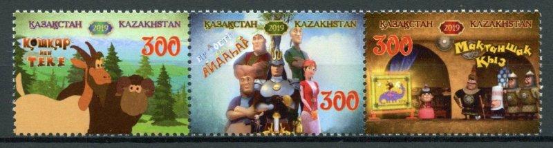 Kazakhstan Realistic Flag Animation. Stock Video - Video ... |Kazakhstan Animation