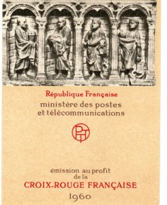 France #B347a Complete Red Cross Booklet  CV $32.50 (X6)