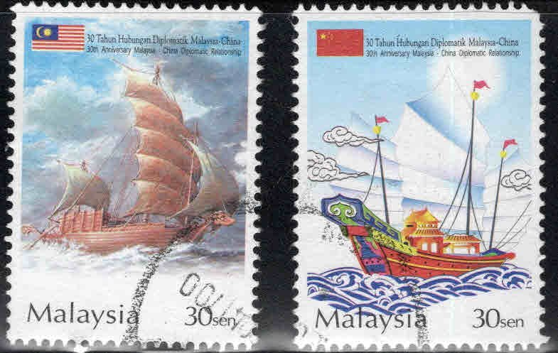 Malaysia Scott 971-972 Used stamps