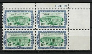 US #R733 MNH VF Plate block IRS Building, Wash. D.C.Free shipping