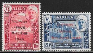 Aden - Quaiti State 12-13 Unused/Hinged
