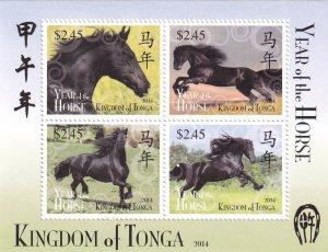 Tonga #1245  MNH CV $10.50 (Z9526)