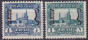 Iraq  #O113-4 F-VF Unused CV $50.00 (Z4218)