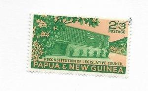 Papua New Guinea #149 MH - Stamp - CAT VALUE $8.00