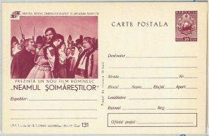 64724 - ROMANIA - POSTAL HISTORY: POSTAL STATIONERY CARD 1965 - CINEMA  #131