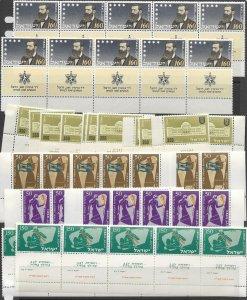 Israel 86,153 10 diff MNH issues all w/TAB,  vf see desc. 2019 CV$39.50