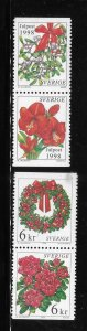 Sweden 1998 Christmas Sc 2314-2317 MNH A2039