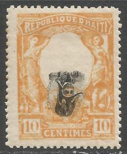HAITI INVERTED CENTER 86a MOG Z6087