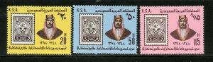 SAUDI ARABIA SCOTT# 775-777 MINT NEVER HINGED AS SHOWN