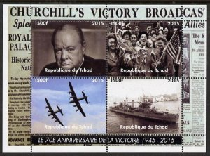 Chad 2015 Churchill - 70th Anniversary of end of WW2 perf...