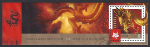 Canada #2496 used ss, New Year, year of the dragon, issued 2012
