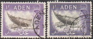Aden 1953 & 19551/- Dhow building (both shades) used