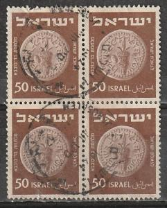 #22 Israel Used Block of  4