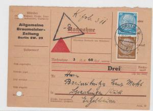 German Postal History Stamps Postcard Ref: R5087