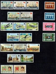 ISLE OF MAN 1984,  MNH  COMPLETE YEAR SET
