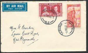 NEW ZEALAND 1937 Internal airmail cover, nice franking, Health.............53169