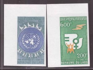 LAOS Scott 264-265 UN emblem Imperforate set