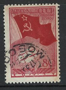 Russia Scott 628 Postally Used!