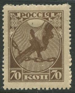 Russia - Scott 150 - General Issue -1918 - MLH - Single 70k Stamp