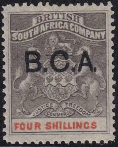 British Central Africa 1891-1895 SC 11 MLH
