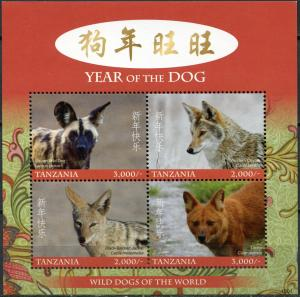 Tanzania 2017. Year of the Dog 2018 (I) (MNH OG) Miniature Sheet