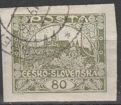 Czechoslovakia #34 F-VF Used (S6137)