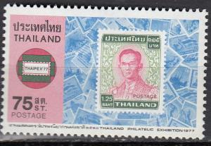 Thailand - 1977 United Nation Day Sc# 831 -  MNH  (1288)
