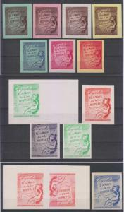 SPANISH ANTILLES 1945 CINDERELLA COLLECTION OF 11 IMPERF PROOFS + TETE-BECHE FVF