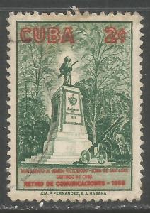 CUBA 638 VFU Q50