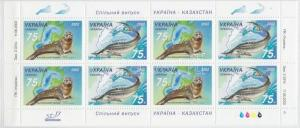 Ukraine stamp Animals stamp-booklet 2002 MNH MH 2 (Mi 530-531) WS205050