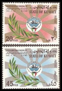 Kuwait 541-542 Mint VF NH