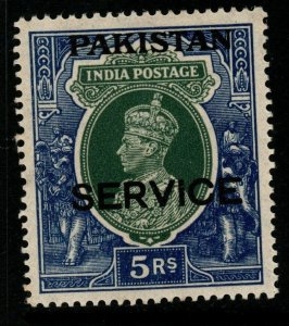PAKISTAN SGO12 1947 5r GREEN & BLUE MNH