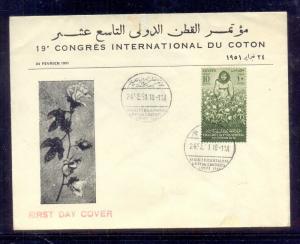 EGYPT- 1951 International Cotton Congress, Cairo FDC Rare