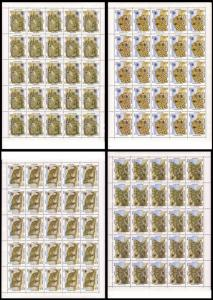 Afghanistan WWF Leopard 4 Full Sheets of 25 stamps SG#1070-1073 MI#1453-1456