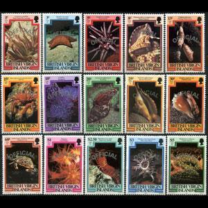 VIRGIN IS. 1985 - Scott# O1-15 Marine Life Set of 15 NH
