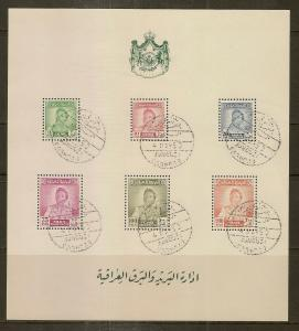 Iraq 1949 Faisal MS297 Perf Sheet Fine Used