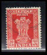 India Used Fine ZA4290