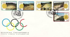 1980, Greece: 22nd Summer Olympic Games, Unaddressed, FDC (D8211)
