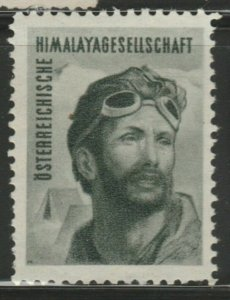 Austria Himalaya Gesellschaft Cinderella Poster Stamp Reklamemarken A7P4F830