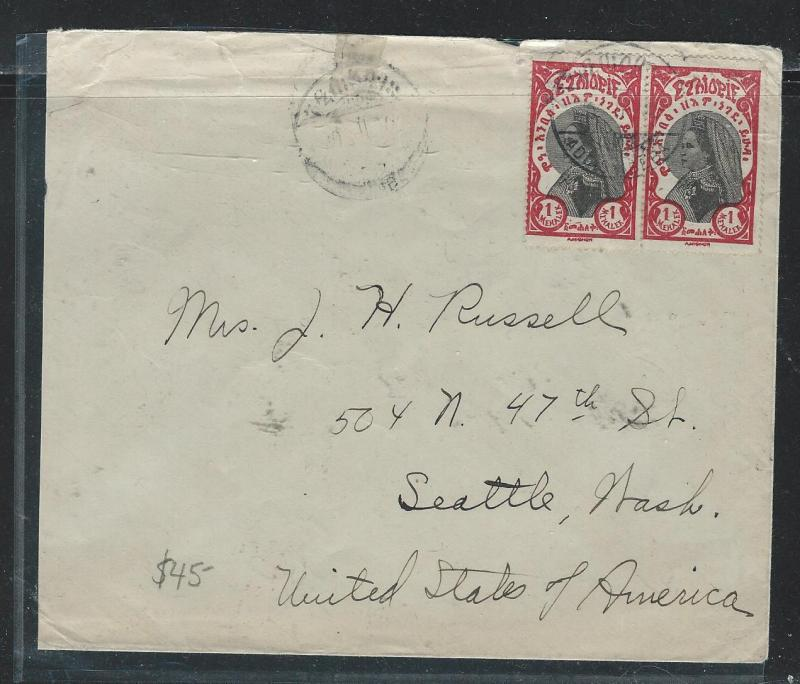 ETHIOPIA  (P2908B) WOMAN 1 X2 ON COVER TO USA