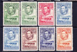 BECHUANALAND PROTECTORATE  1938  KGVI PART SET   MLH  SG 118/23