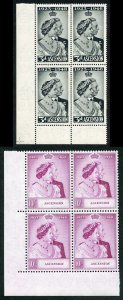 Ascension Is 1948 Royal Silver Wedding SG50/1 U/M (MNH) BLOCK OF 4