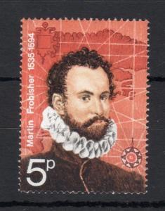 5p 1972 EXPLORERS UNMOUNTED MINT WITH GOLD & PHOSPHOR OMITTED Cat £325