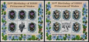 Jamaica 542,4 sheets MNH Princess Diana 21st Birthday Royal Baby o/p